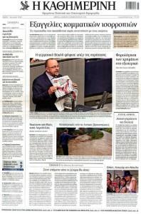 Zeitung Griechenland